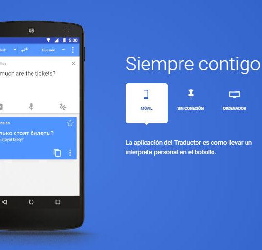 Traducció online i molt més. 10 anys de Google Translate
