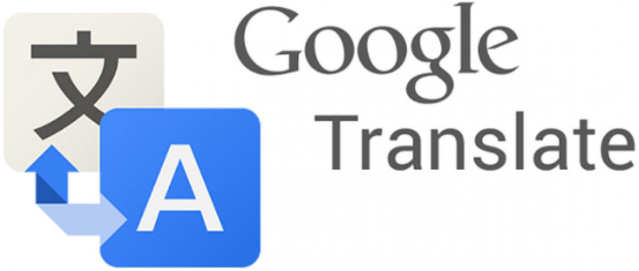 Logotip Google Translate