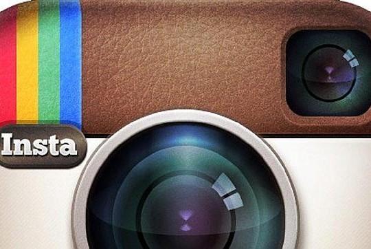 Instagram, tot el que vols saber